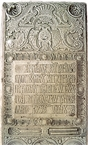 Plovdiv, church of Saints Constantine and Helen: Greek inscription of 1795 on a gravestone