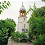Pomorie: Saint George church (in 1993)